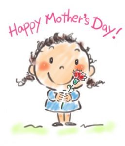 Mothers Day Thank You Example Pic