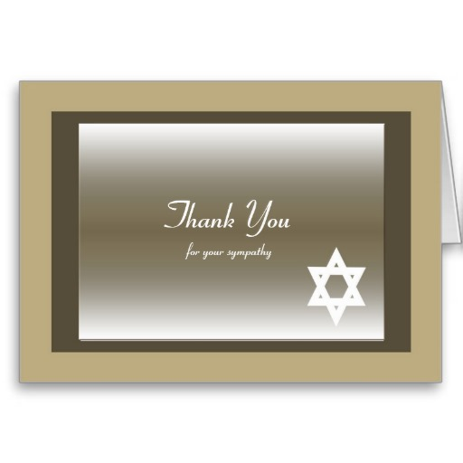 Classic Jewish Sympathy Thank You Note Card